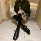 鞋子女2020新款春季日系女jk小皮鞋女英倫風韓版百搭復古平底單鞋 FX4086 【科炫3c】