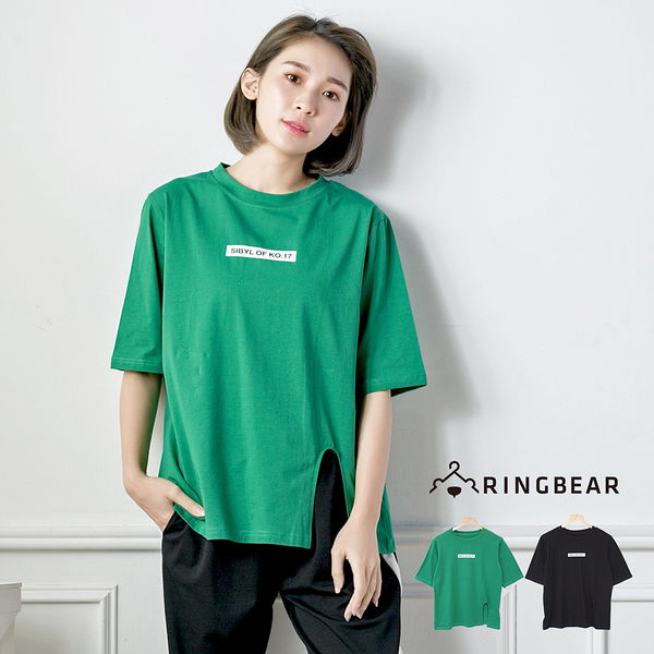 加大尺碼--隨意率性下擺開口簡單印圖T恤(黑.綠XL-4L)-D353眼圈熊中大尺碼