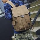 時尚潮流雙肩包 男女通用休閒帆布旅行背包 高中大學生書包前后背 小時光生活館