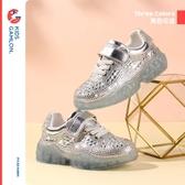 運動鞋 女童鞋子新款春秋款童鞋網紅老爹鞋中大童韓版水鑽兒童運動鞋 交換禮物