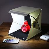 迷你折疊攝影棚簡易便攜拍照柔光箱拍攝臺小型攝影箱 伊蒂斯 全館免運