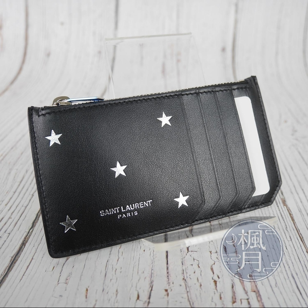 BRAND楓月 SAINT LAURENT YSL 聖羅蘭 458589 星星 黑色卡夾 卡套