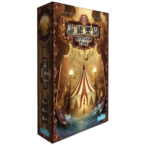 『高雄龐奇桌遊』 詭秘樂園 MYSTERIUM PARK 繁體中文版 正版桌上遊戲專賣店