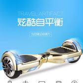 SQNIY善騎電動平衡車雙輪兒童成人智能代步車兩輪漂移體感車WY 【店慶八八折搶先購】