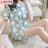 睡衣女夏季韓版短袖純棉甜美可愛薄款兩件套裝冰絲家居服【小艾新品】