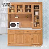 【水晶晶家具/傢俱首選】正赤楊實木5.3呎石面餐碗櫃~~多種尺寸可選購 HT8371-6