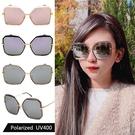 偏光太陽眼鏡 韓版偏光墨鏡 時尚水銀鏡面 高品質太陽眼鏡 抗紫外線UV400 【31569】