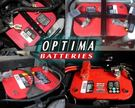 OPTIMA 軍規渦捲式電池 紅霸 超低內阻 最低衰退 耐熱電池TDI SAAB CRDI 55D 75D 80D 可用