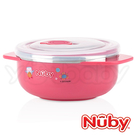 Nuby 不鏽鋼吸盤碗/不銹鋼餐具 -貓頭鷹粉(250ml/6m+)