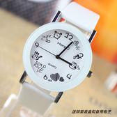 手錶男女韓版皮帶時尚潮流青少年學生電子休閒簡約情侶大小石英表