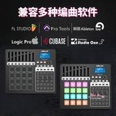 打擊墊 Worlde PANDA200專業midi控製器 DJ打擊墊 電音編曲鍵盤 鼓點節奏T
