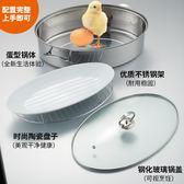 蒸魚鍋大號家用加厚不銹鋼