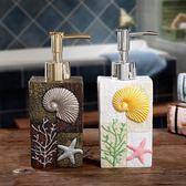 浴室洗手液瓶 乳液分裝瓶按壓瓶 交換禮物