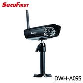 SecuFirst DWH-A09S 室外型 數位 無線攝影機 須搭配DWH-A059H使用