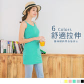 OrangeBear《AB2998》高含棉細緻精美蕾絲細肩帶長版背心/小可愛.6色--適 XL~5L