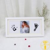 新生兒墨水手腳印足印寶寶手印滿月彌月禮品紀念【雲木雜貨】