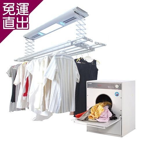 台熱牌萬里晴 烘衣曬衣組乾衣機TCD-7.0RJ+曬衣機TCM-240SS(基本安裝)【免運直出】