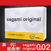 【DDBS】sagami 相模元祖 002超激薄衛生套 保險套 L-加大 36片 送 歡樂凝膠