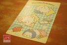 Marumofubiyori 毛毯熊莫普 雙面墊板 KRT-214566