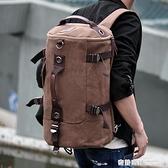 雙肩包男韓版戶外旅行背包帆布男士背包大容量圓桶包學生雙肩背包【全館免運】