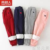 兒童褲加絨加厚款保暖休閒褲裝女童男童裝褲子女寶寶運動衛褲  至簡元素