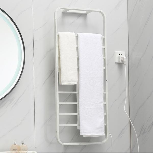 家用智慧電熱毛巾架浴巾架碳纖維304不銹鋼加熱烘干置物架免打孔 mks宜品居家
