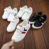 回力童鞋女童鞋男童鞋子秋冬季二棉鞋運動鞋兒童鞋小白鞋【免運+滿千折百】
