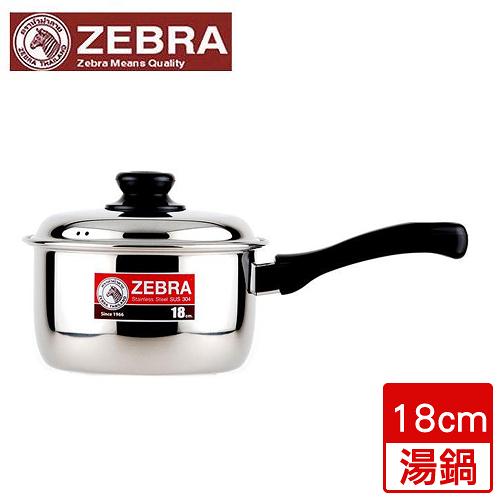 斑馬ZEBRA MERRY單把湯鍋(18cm)【愛買】