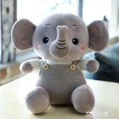 大象毛絨玩具可愛小象玩偶公仔床上抱枕睡覺中號布娃娃小禮物迷你『艾麗花園』