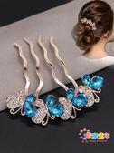髮梳插梳流蘇復古蝴蝶結水鉆對簪髮飾步搖中國風頭飾宮廷盤髮簪子