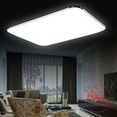 超薄Led吸頂燈客廳燈具長方形臥室書房餐廳燈jy陽台現代簡約辦公室燈【免運直出】