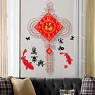掛鐘 中國結創意客廳掛鐘家用裝飾新現代簡...