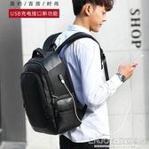 電腦包時尚潮流男女大容量後背包17寸電腦包商務出差旅行高中大學生背包新年禮物