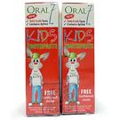 口立淨兒童牙膏 65g/盒*1