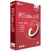 (軟體一經拆封,恕無法退換貨) 趨勢科技 PC-cillin 2019 雲端版 一年三台 盒裝版