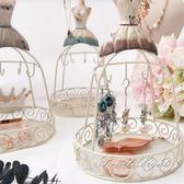 復古首飾架歐式項錬架耳環展示架飾品架擺件鐵籠娃娃道具 果果輕時尚NMS