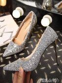 高跟鞋 尖頭高跟鞋細跟漸變色亮片中跟單鞋伴娘婚鞋女33 傾城小鋪 傾城小鋪