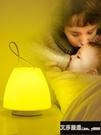 充電式遙控小夜燈泡插電睡眠臥室床頭嬰兒寶...