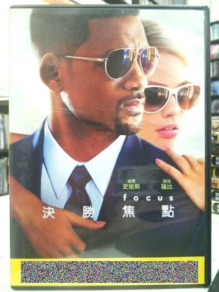 挖寶二手片-N02-007-正版DVD-電影【決勝焦點】-瑪格羅比 威爾史密斯(直購價)