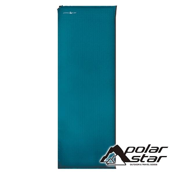 PolarStar【台灣製】自動充氣睡墊無枕頭 6.35cm『青藍/菱形紋』P16800 帳篷.露營.睡墊.軟墊.充氣床墊