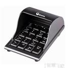 防窺數字鍵盤語音密碼小鍵盤USB數字鍵盤 證券銀行收銀款通用有線鍵盤臺式機鍵盤KB-8 智慧 618狂歡