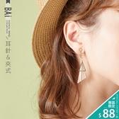 耳環 鏤空三角幾何圖形耳針&夾式耳環-BAi白媽媽【196199】