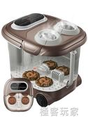 足浴盆器全自動高洗腳盆電動按摩加熱深泡腳桶足療機家用恒溫 ATF 220V 極客玩家