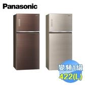 國際 Panasonic 422公升 雙門變頻無邊框玻璃電冰箱 NR-B429TG