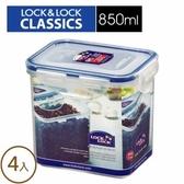 樂扣樂扣PP保鮮盒850ML/B2C18(4入)