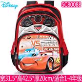 專櫃正品迪士尼汽車總動員麥昆小學生書包兒童雙肩包1 - 4年級