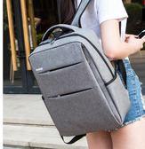 筆電包 商務背包男士雙肩包韓版潮流旅行包休閒書包簡約時尚電腦包【聖誕節快速出貨八折】