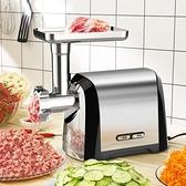 電動無線絞肉機攪拌機家用電動小型多功能攪肉碎肉輔食料理機剝蒜 阿卡娜