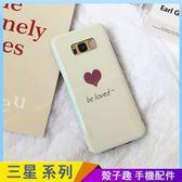 小愛心 三星 Note9 Note8 亮面手機殼 白色手機套 全包邊軟殼 保護殼保護套 防摔殼
