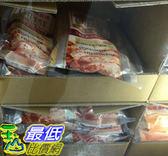 [COSCO代購] 需低溫配送無法超取 安佳頂級大師專用乳酪絲1公斤 ANCHOR THREE MIX CHEESE  _C64900